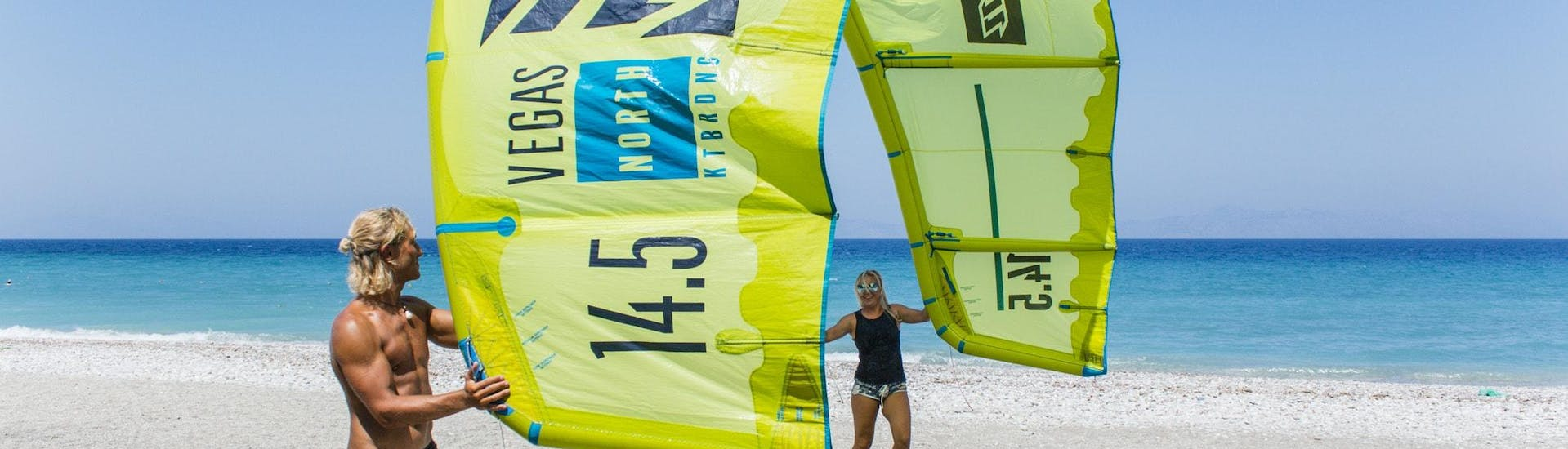 Kitesurfing Lessons for Beginners