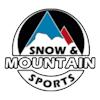 Logo Ski- und Snowboardschule SNOW & MOUNTAIN SPORTS Loitzl